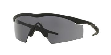Picture of Oakley BALLISTIC M FRAME